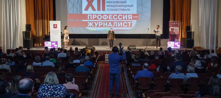 """Лучшим неигровым фильмом фестиваля """"Профессия – журналист"""" стала картина о людях, жизнь которых изменил Интернет"""
