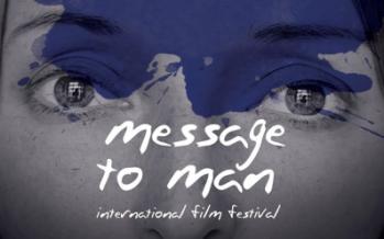 Программа акции «Мир документального кино: Послание к человеку»