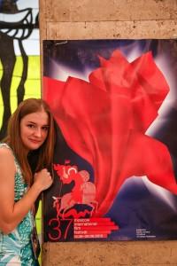 Ирина Ефремова на закрытии Российских программ 37 ММКФ.