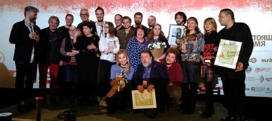 """Объявлены победители фестиваля """"Артдокфест"""""""