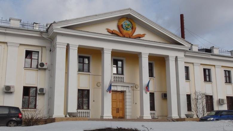 Здание РГАКФД
