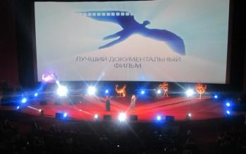 Лучшим документальным фильмом фестиваля «Кино без барьеров» стала картина из Бельгии «Ион»