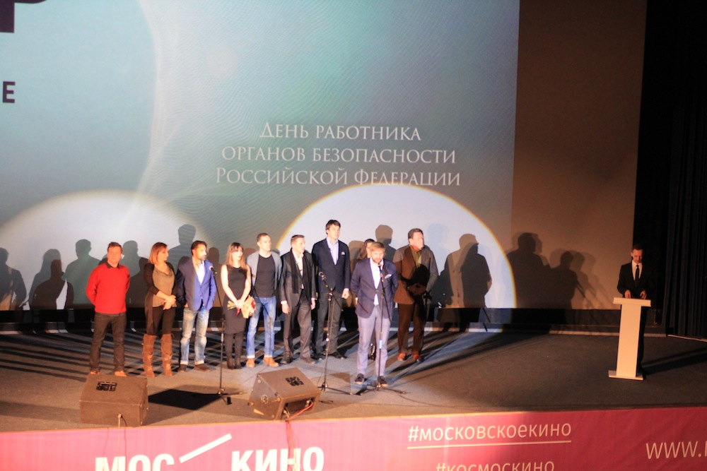 © ИНФОРМАЦИОННОЕ АГЕНТСТВО REALISTFILM.INFO. Photo by Alik Sandor
