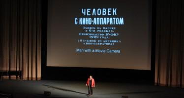 В московском Доме кино состоялся вечер, посвящённый 90-летию Российского государственного архива кинофотодокументов и Году российского кино