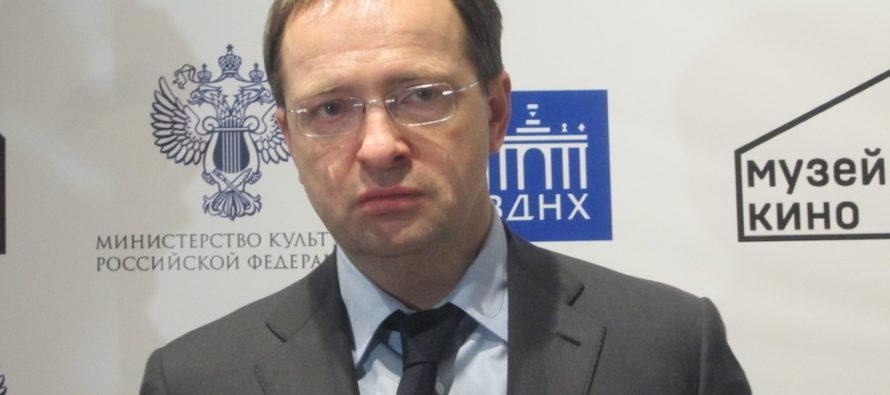 """МИА """"Россия сегодня"""": Минкультуры с 2020 года не будет требовать справки с тв-каналов от документалистов"""