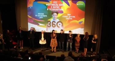 С 17 ноября в российский прокат вышел документальный фильм «Мозг. Вторая Вселенная»