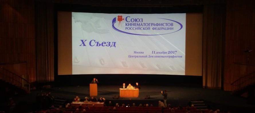 Союз кинематографистов принял проект постановления о сохранении кинохроники страны