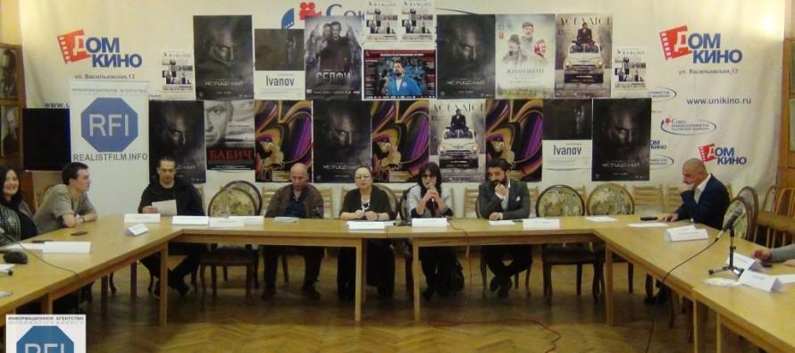 В Москве прошла пресс-конференция Российских программ ММКФ