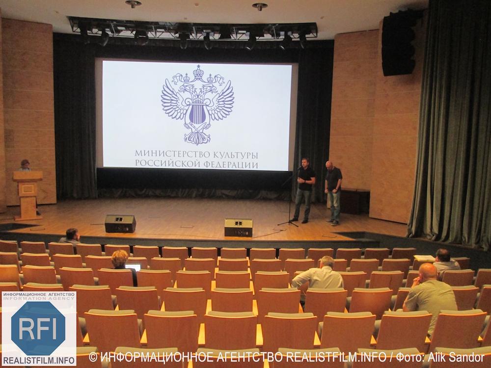 Михалков, Матонин 2018.07.23 фото с события - Питчинг в Минкультуры (72)