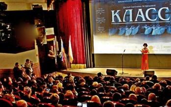 В Москве состоялась премьера неигрового фильма «Класс»
