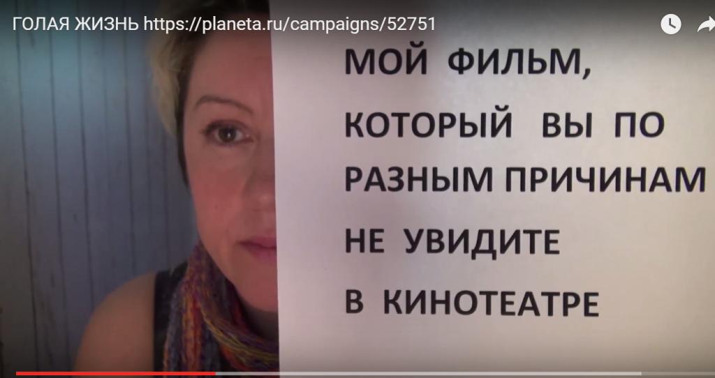 Скриншоты видеодневников Дарьи Хреновой и Влада Кетковича