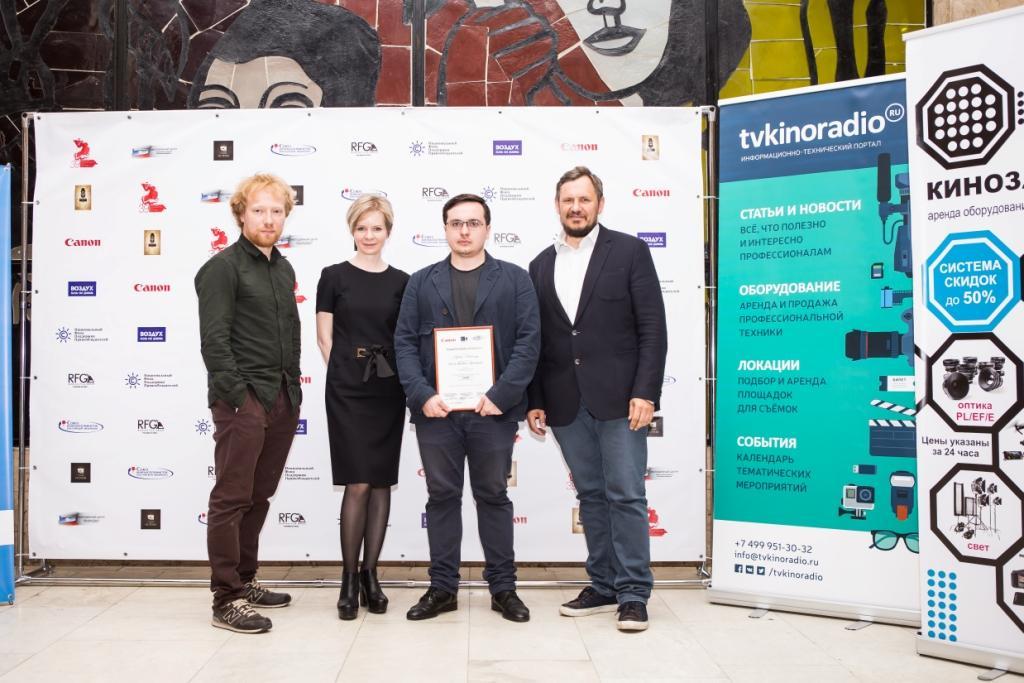 Андрей Ананин и члены жюри. Фотография представлена Молодёжным центром Союза кинематографистов России