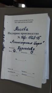 © ИНФОРМАЦИОННОЕ АГЕНТСТВО REALISTFILM.INFO.