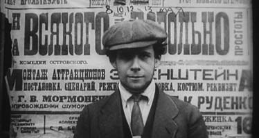 В Москве состоялась премьера архивной кинохроники с Сергеем Эйзенштейном