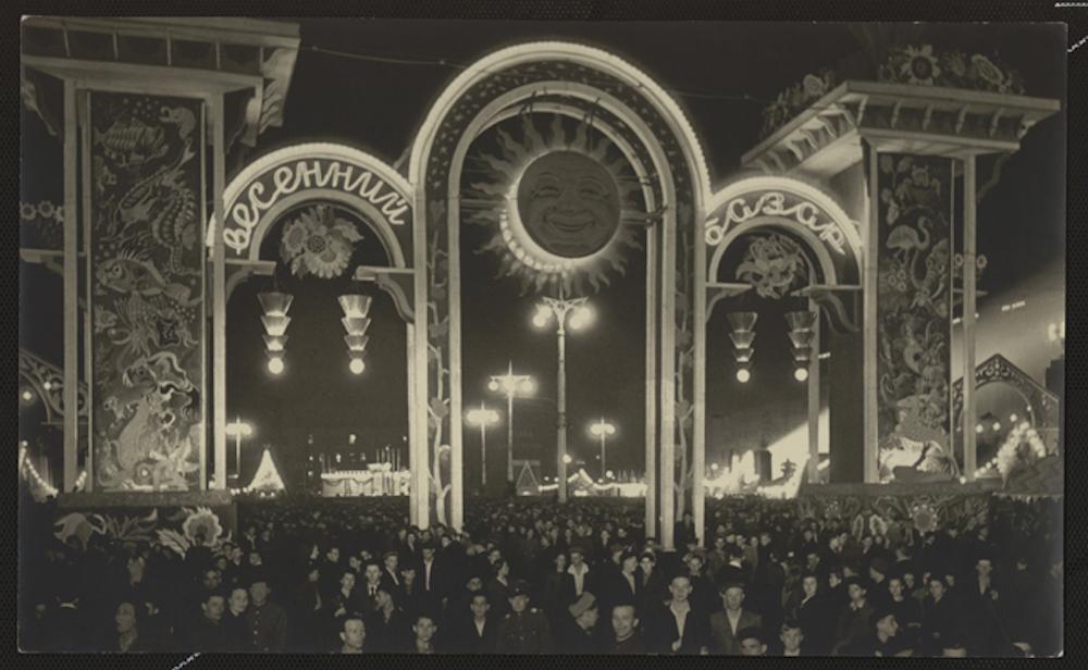 Евгений Умнов. Ярмарка на Пушкинской площади. Москва, 1 мая 1948
