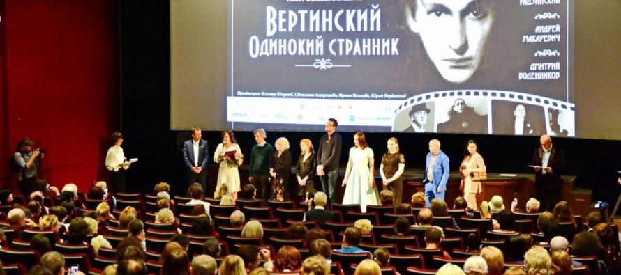 В Москве состоялась премьера документального фильма Светланы Астрецовой об Александре Вертинском