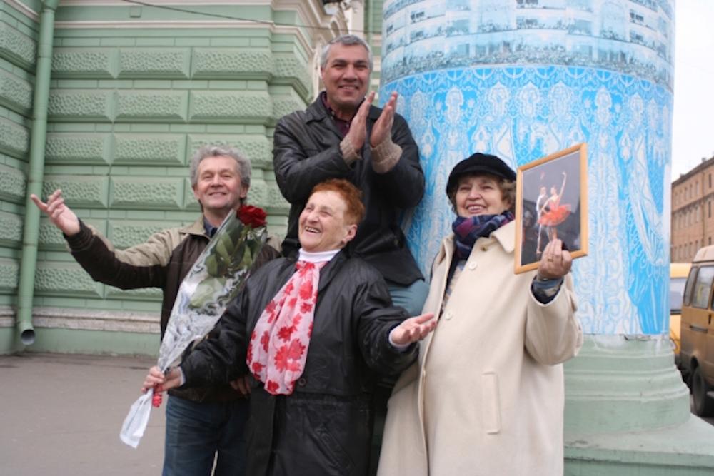 """Кадр из фильма """"Фантомы Мариинки"""""""
