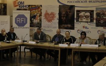 На Российских программах 39 ММКФ покажут около 30 документальных фильмов