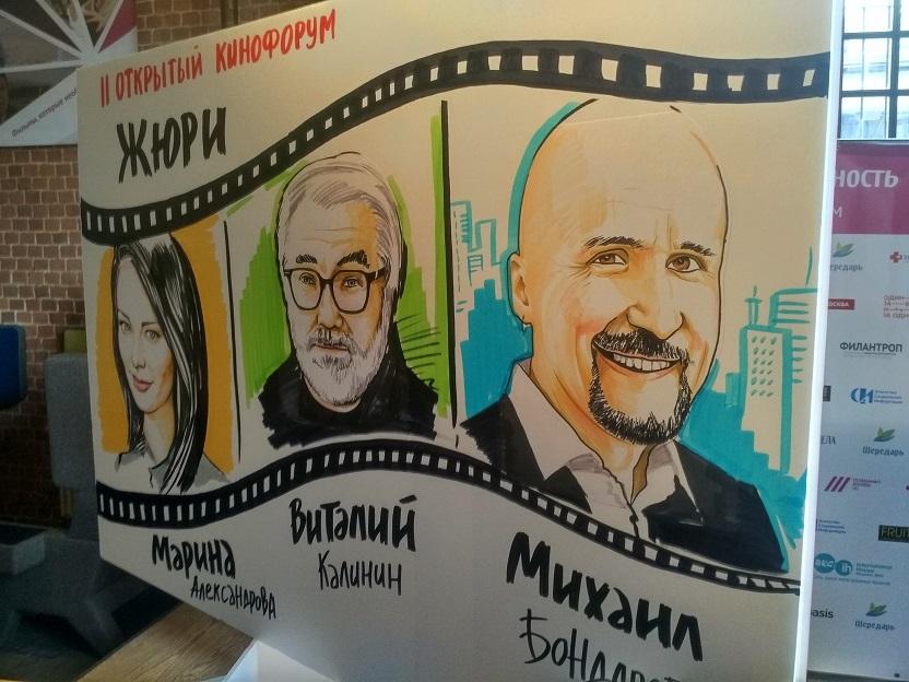 """Предоставлено БФ Благотворительный фонд """"Шередарь"""""""
