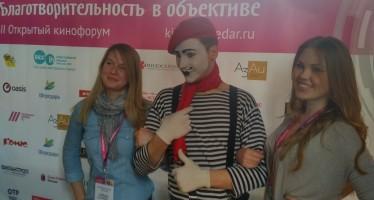 В Москве открылся Кинофорум «Благотворительность в объективе»