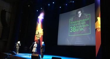 Стали известны победители 38-го Международного фестиваля ВГИК
