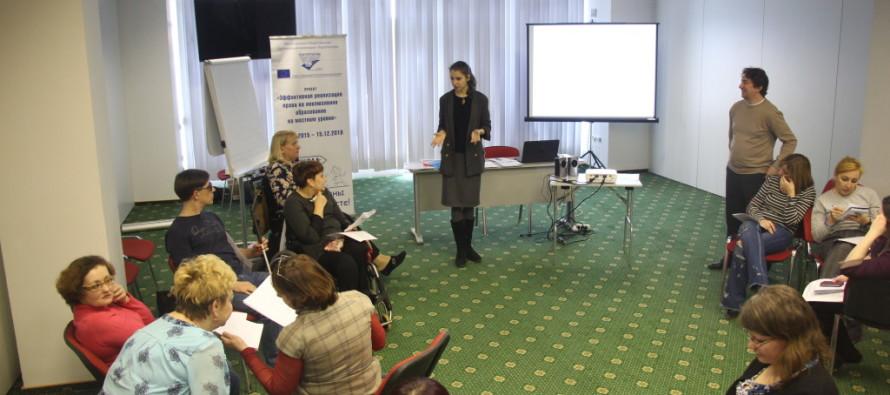 30 марта состоялся тренинг главного редактора Дарьи Бурлаковой в рамках проекта РООИ «Перспектива»
