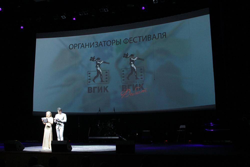 Фото из архива Международного студенческого фестиваля ВГИК