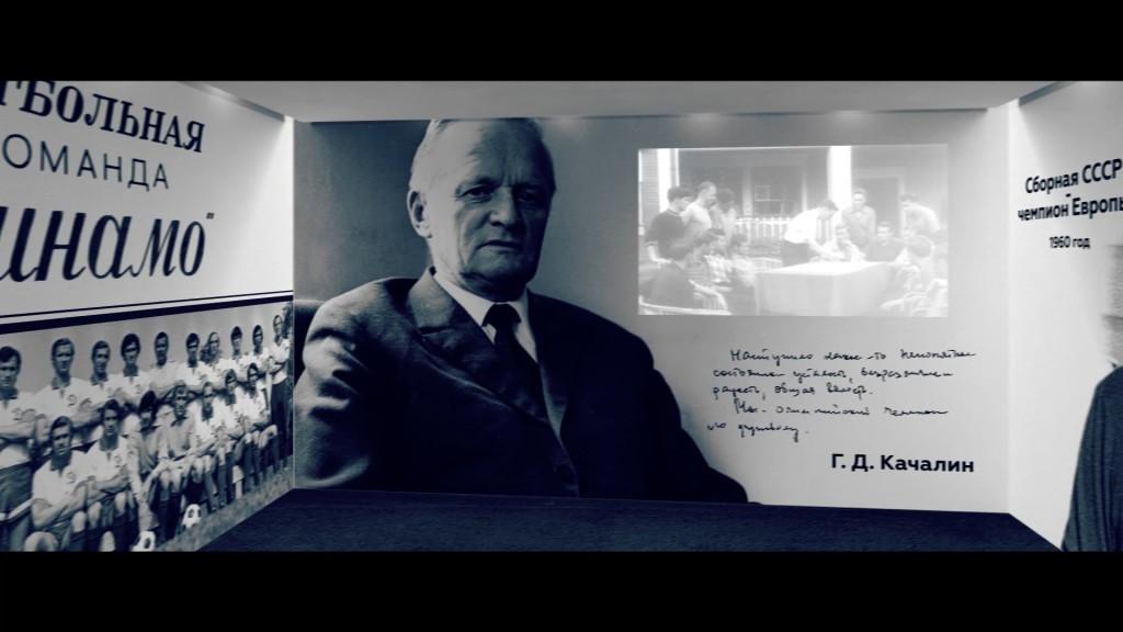 """Кадр из фильма """"Гавриил Качалин. Тренер №1"""""""