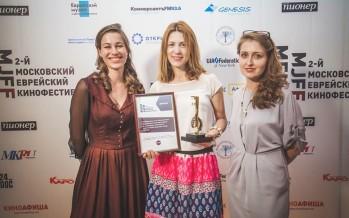 Московский еврейский кинофестиваль продолжится в Екатеринбурге