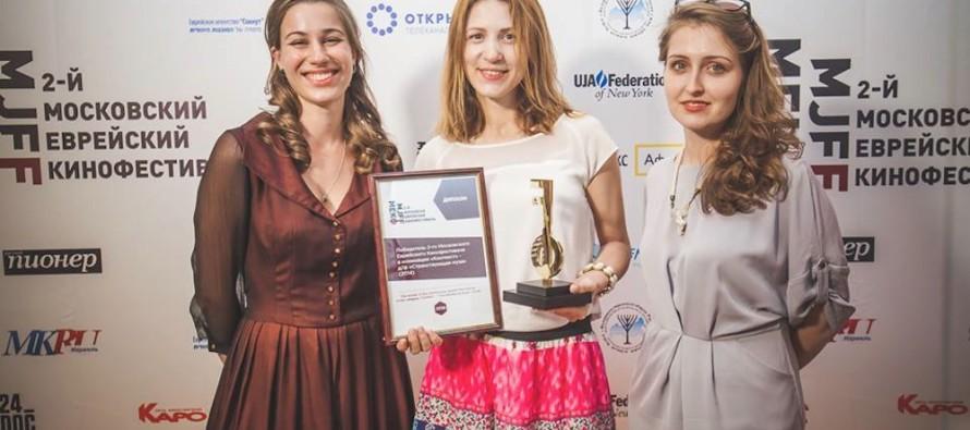 «Почти в каждой европейской столице есть свой еврейский кинофестиваль»