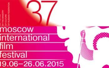 Документальные фильмы 37 Московского международного кинофестиваля. Расписание показов