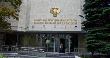 Министерство культуры опубликовало реестр кинофестивалей на 2019 год