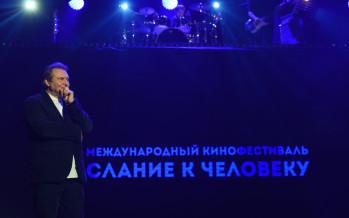Итоги 28-го международного фестиваля «Послание к человеку»