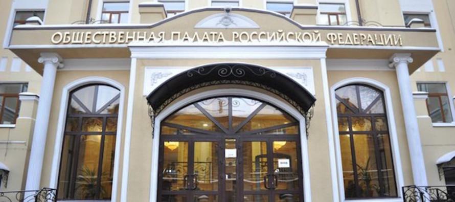 В Общественной палате РФ проходит круглый стол по документальному кино