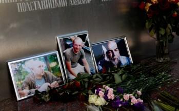 Тела военкора Орхана Джемаля и кинодокументалистов Александра Расторгуева и Кирилла Радченко доставлены в Россию