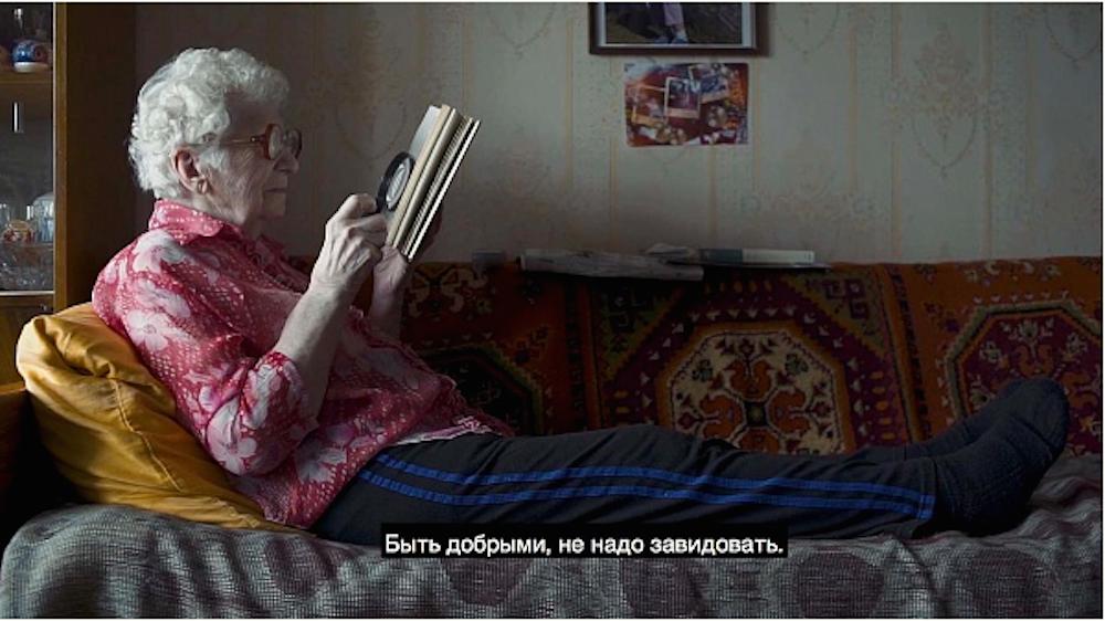 """Кадр из фильма """"Переживём"""""""