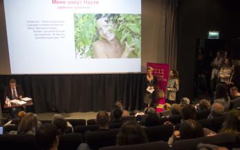 На 39 ММКФ будут представлены семь проектов молодых документалистов