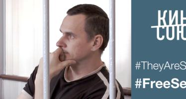 Заявление «КиноСоюза» в поддержку Олега Сенцова