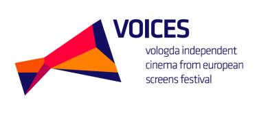Шестой международный фестиваль молодого европейского кино VOICES. Показы документальных фильмов