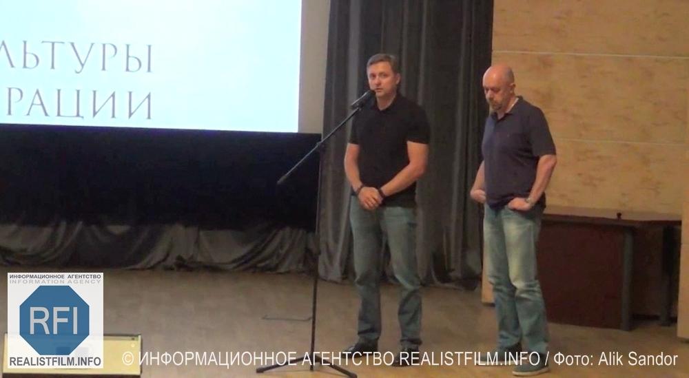 Михалков и Матонин. Питчинг Минкультуры