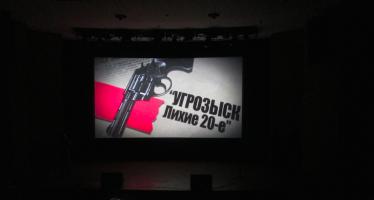 Артем Михалков и Анатолий Кучерена ищут финансирование на неигровой фильм к 100-летию уголовного розыска