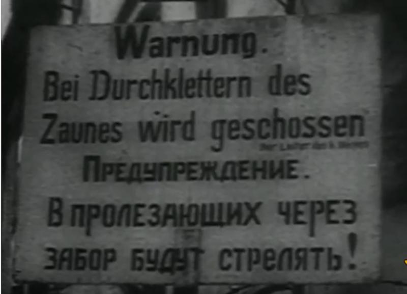 """Кадр из фильма """"Детство среди войны"""""""
