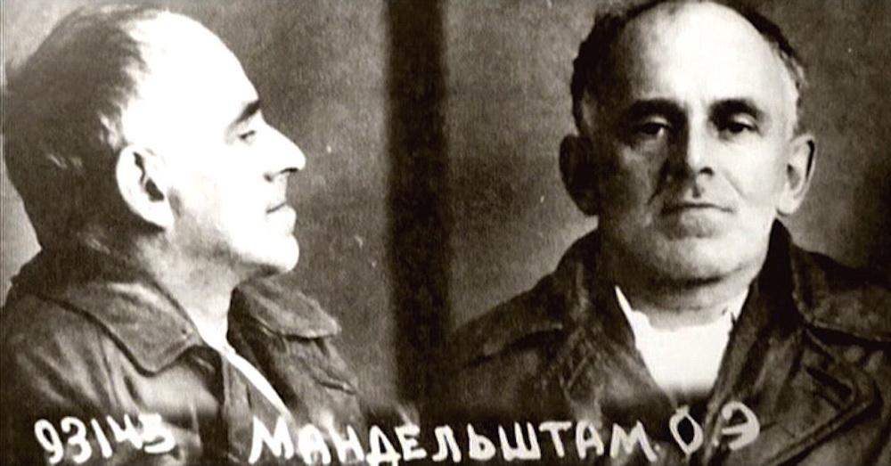 "Кадр из фильма ""Тайна архива Осипа Мандельштама"""