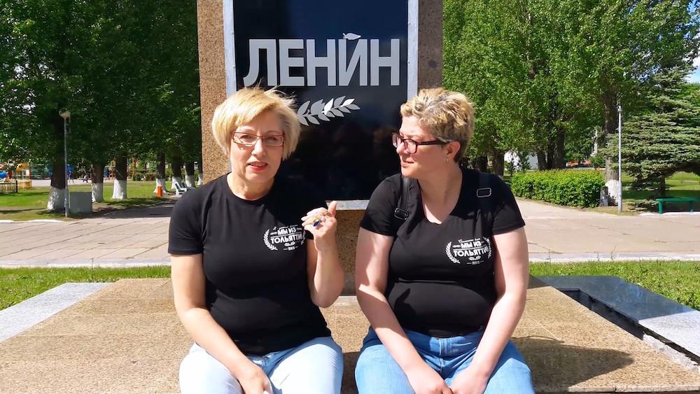 Татьяна Ауэрбах и Карина Календарёва. Фото предоставлено Татьяной Ауэрбах