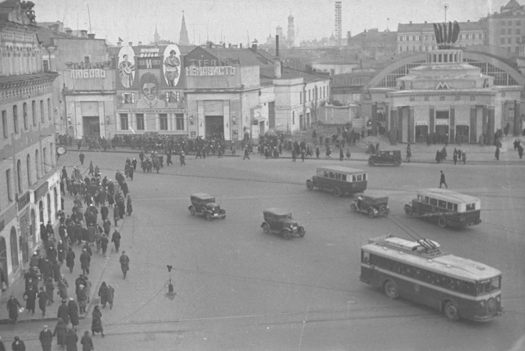"""Вид на Арбатскую площадь. Лето, 1937 г. Я. Бродский. Фотография предоставлена кинотеатром """"Пионер""""."""