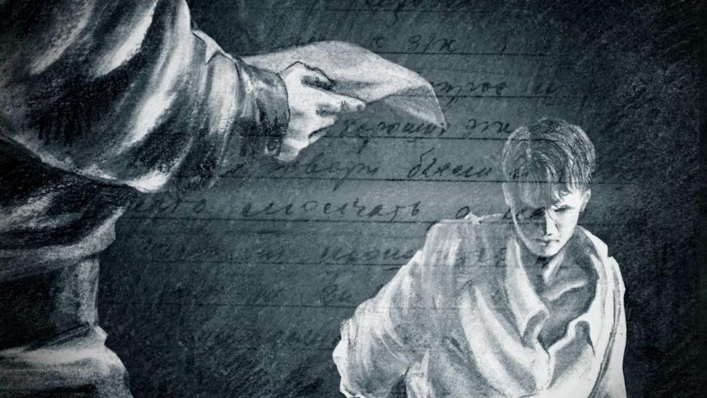 """Иллюстрация из фильма """"Волшебный комсомолец"""""""