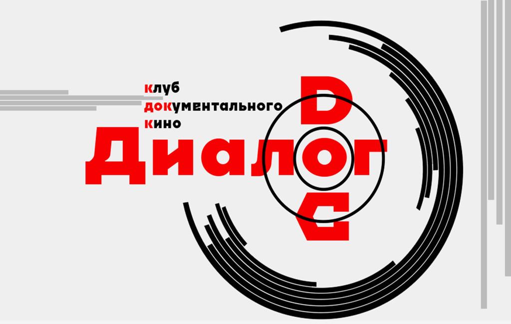 dialog.doc-logo_логотип