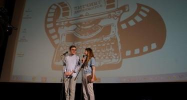 Продолжается приём заявок на IX Питчинг дебютантов в секцию «Документальное кино»