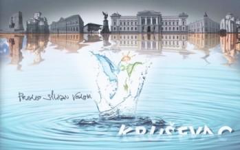 Документальная программа Первого международного фестиваля православного кино в Сербии