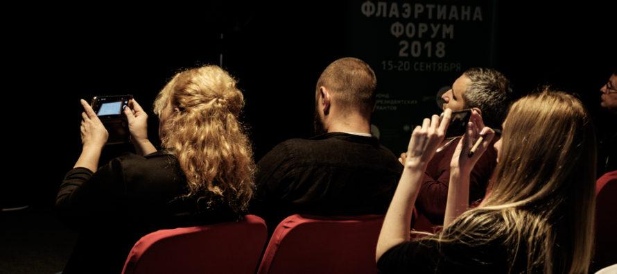 """13 мастер-классов по документальному кино. Чему можно научиться на фестивале """"Флаэртиана""""?"""